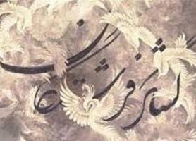 مراسم اختتامیه پنجمین دوره طرح لشکر فرشتگان دررشت برگزار می شود