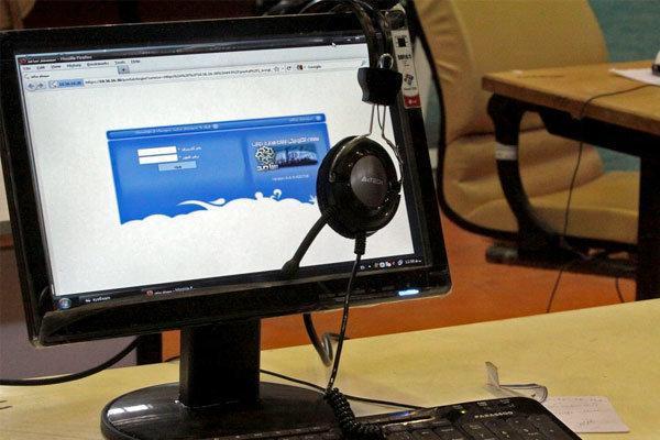 ارتباط الکترونیکی و پاسخگویی مردمی استاندار از طریق سامانه سامد