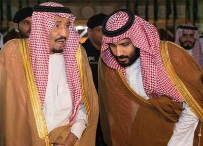افشاگری درباره ثروت عظیم آل سعود