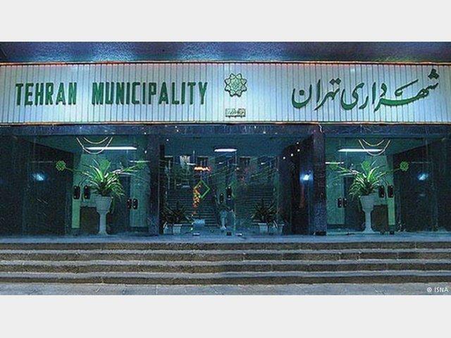 شفاف سازی پرونده های حقوقی شهرداری تهران با راه اندازی سامانه جامع هوشمند