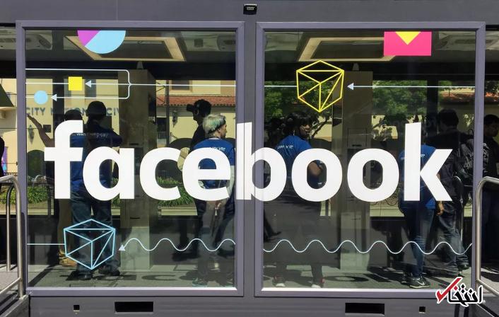 غول شبکه های اجتماعی در تدارک آزمایشی جدید ، چت گروهی روی برنامه های زنده تلویزیونی در فیس بوک ممکن می شود