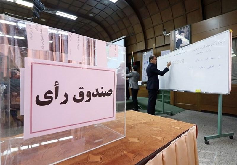 کاندیداهای هیئت فوتبال استان تهران تعیین شدند