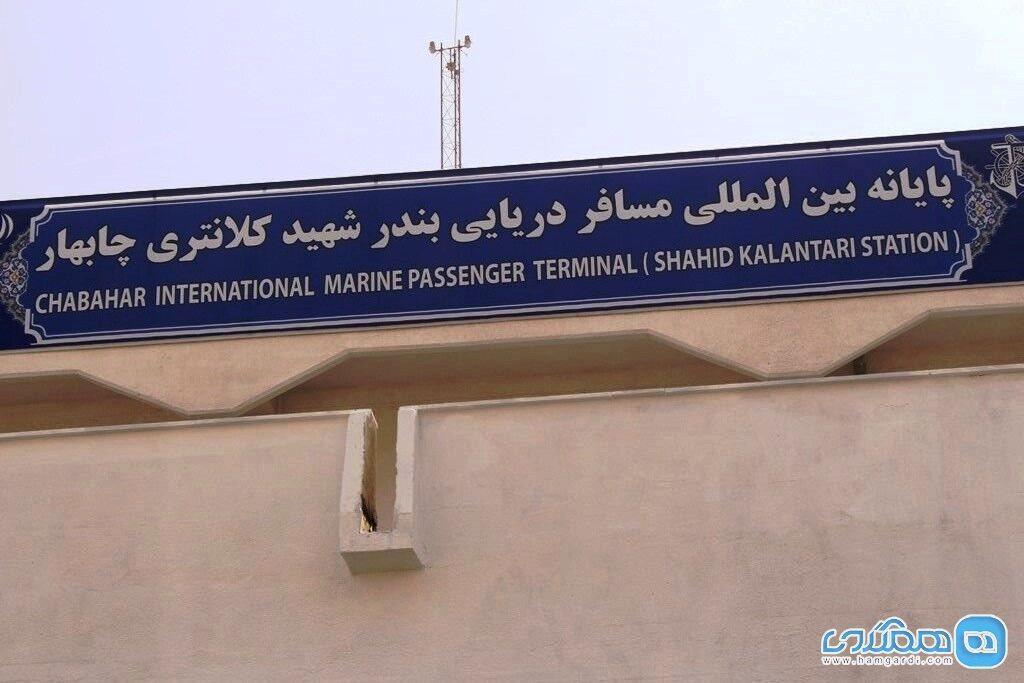 نقش بندر طلایی ایران در توسعه گردشگری دریایی