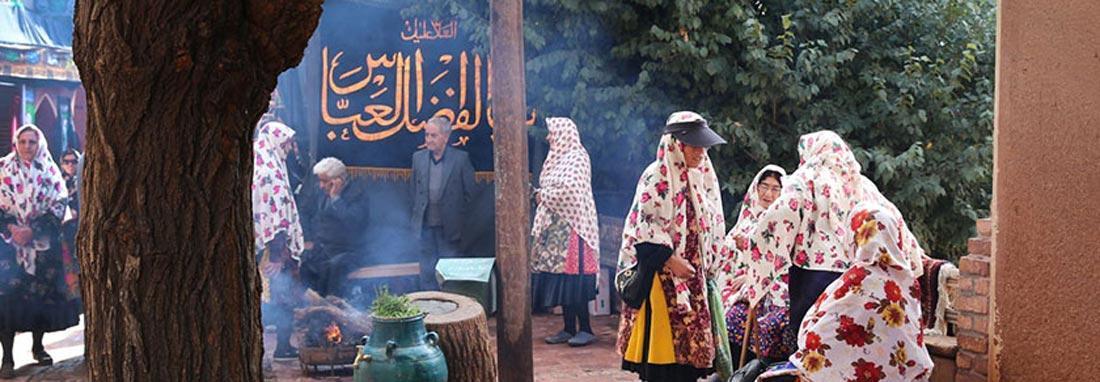 ورود گردشگران به ابیانه در تاسوعا و عاشورا ممنوع شد