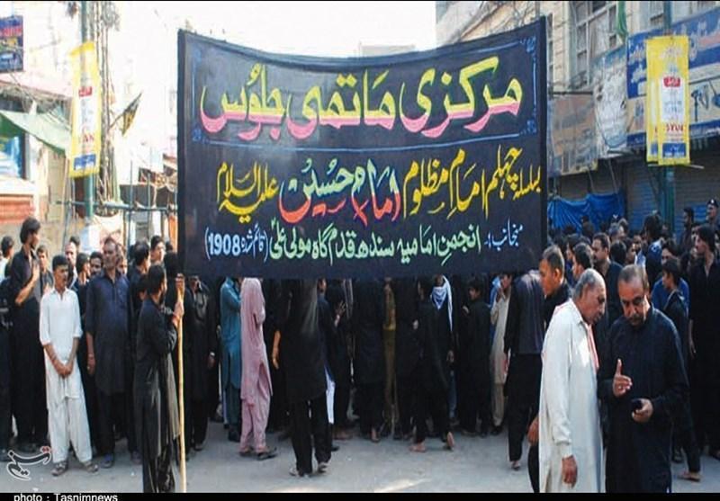 مراسم عزاداری تاسوعای حسینی در شهرهای مختلف پاکستان برگزار گشت