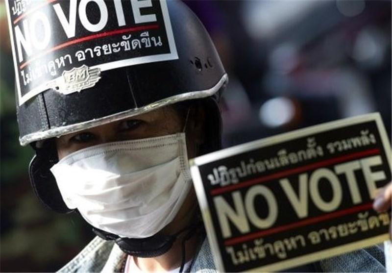 ادامه اعتراضات ضد دولتی در تایلند پس از برگزاری انتخابات