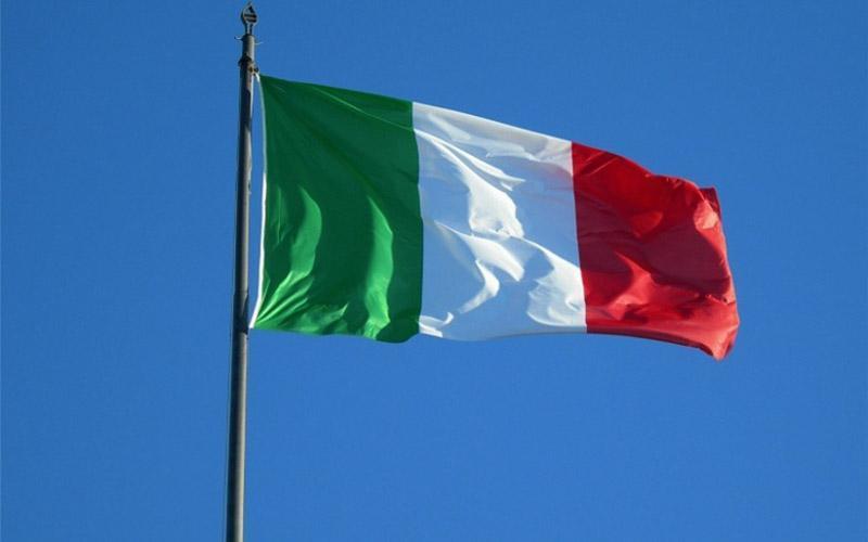 بانک یونی کردیت ایتالیا با آمریکا بر سر نقض تحریم ایران مصالحه می نماید