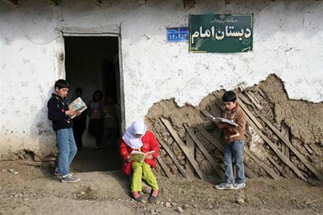 برگزاری جشن برچیده شدن مدارس خشت وگلی از کشور تا خاتمه آبان