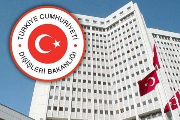 واکنش ترکیه به قطعنامه های جدید مجلس نمایندگان آمریکا