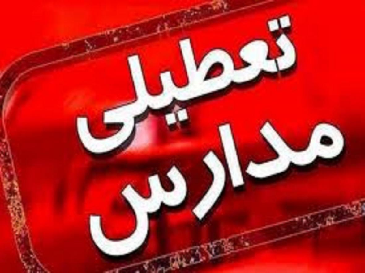 مدارس، دانشگاه ها و مراکز آموزش عالی آبادان تعطیل شد