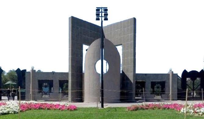 دستورالعمل دفاع غیرحضوری خاتمه نامه در دانشگاه فردوسی منتشر شد