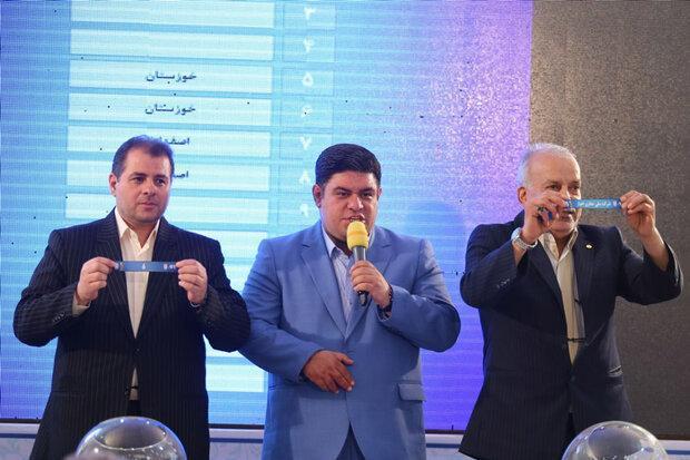 واکنش سازمان لیگ فوتسال به احتمال تیمداری استقلال و پرسپولیس