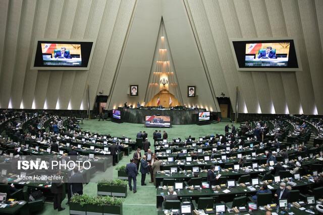 ضرورت نگاه ملی و راهبردی به موضوعات کشور در مجلس