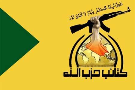 اعضای بازداشتی حزب الله عراق آزاد شدند