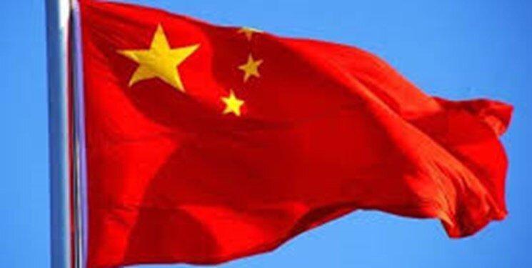 درخواست چین برای یمن