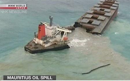 نفتکش ژاپنی نصف شد