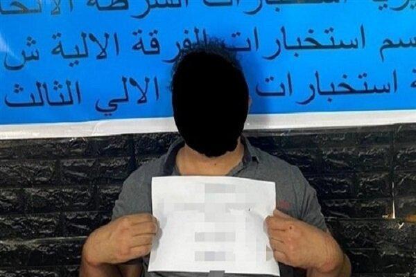 اداره اطلاعات عراق مفتی داعش در کرکوک را بازداشت کرد