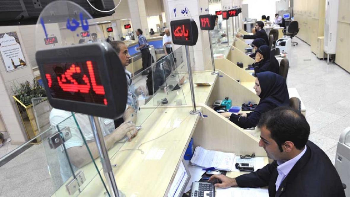 جزییات فعالیت شعب و کارکنان بانک ها اعلام شد