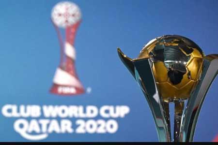 جام باشگاه های جهان قرعه کشی شد