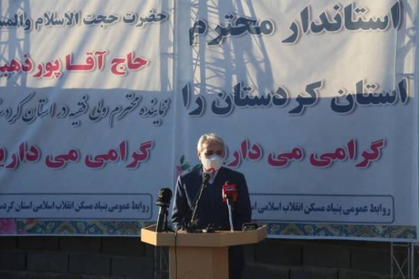26پروژه با 2300میلیارد تومان در کردستان افتتاح می شود