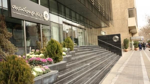 باید و نبایدهای قانون ارتقای سلامت اداری توسط اتاق ایران بررسی می شود