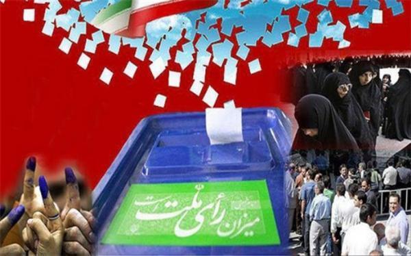 تشکیل هیات های نظارت بر انتخابات شوراها در شهرهای 20 استان