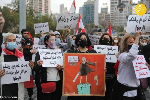 (تصاویر) تظاهرات زنان لبنانی