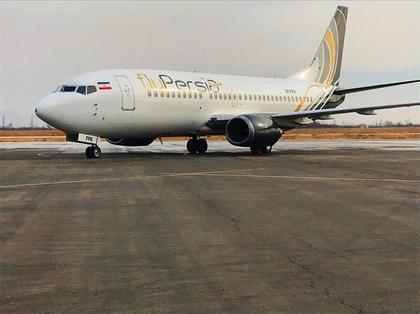 معرفی کامل شرکت هواپیمایی فلای پرشیا