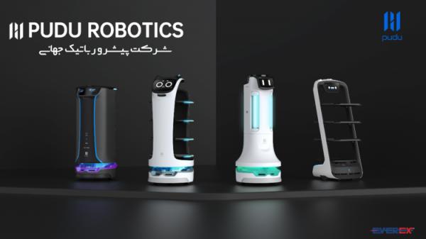 پودو در ایران، ربات های هوشمندی که به شکار ویروس کرونا می فرایند
