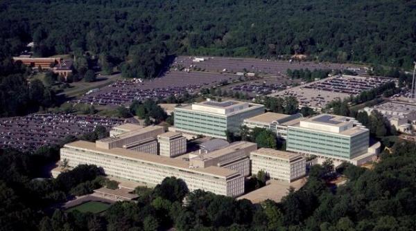 حادثه امنیتی در مقر سازمان سیا