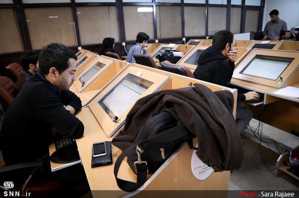 آزمون آزمایشی الکترونیک دکتری وزارت بهداشت از امروز برگزار می گردد