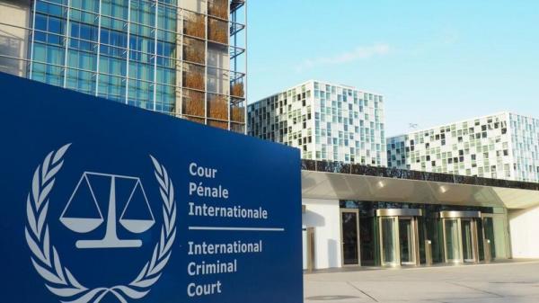 آمریکا تحریم های دیوان کیفری بین المللی را لغو کرد